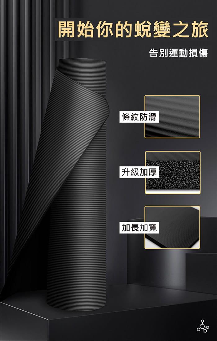 [X-BIKE]加大超厚款 20mm厚 200x80cm 男版瑜珈墊 XFE-YG22 12