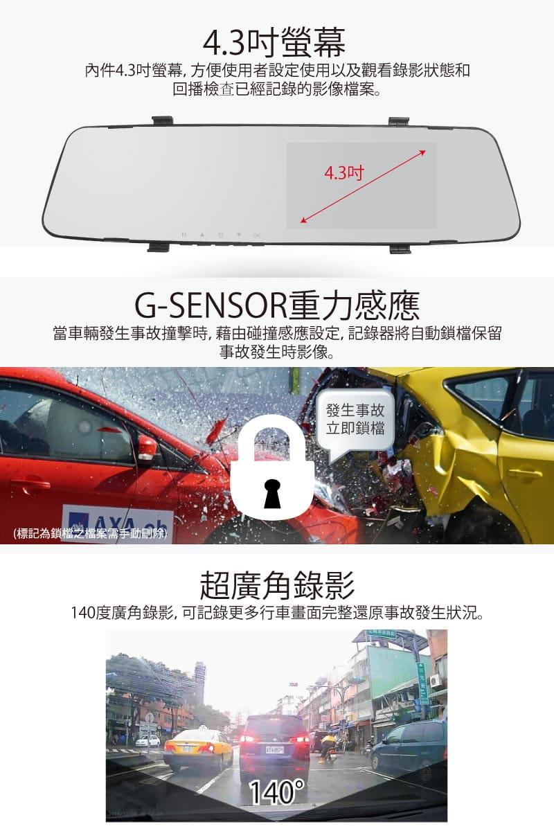 【全視線】W6 GPS測速前後雙鏡行車記錄器 3