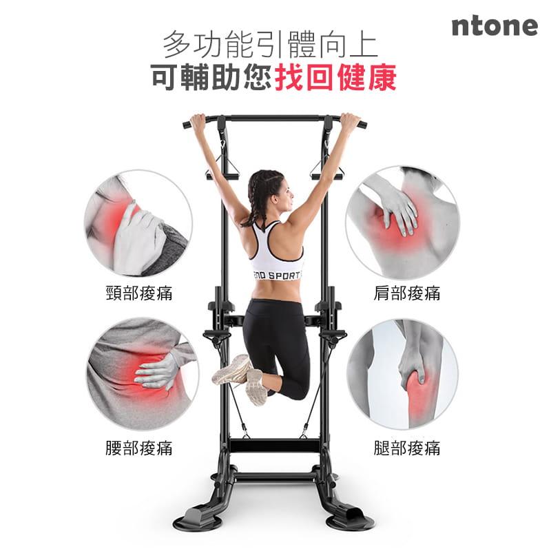 多功能家用引體向上健身器 4