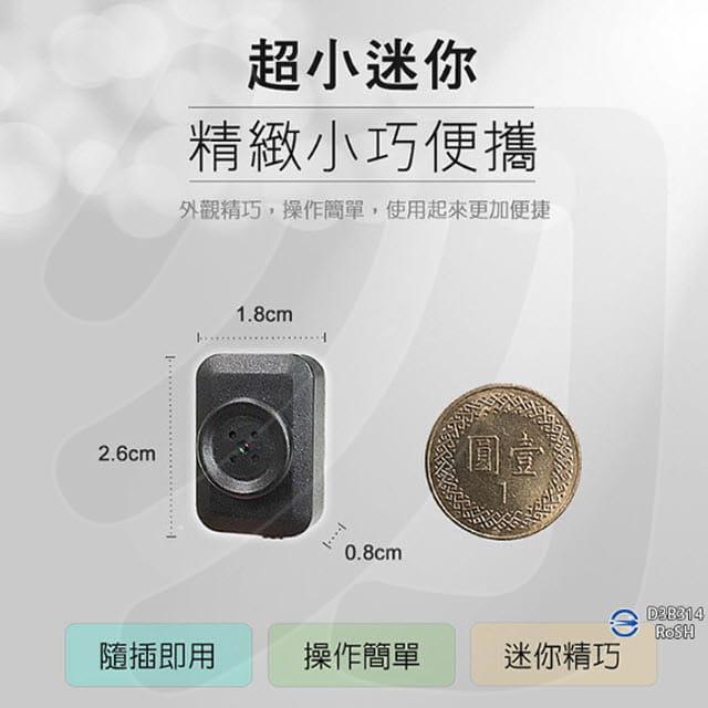 迷你攝影機 運動攝影 鈕扣型迷你攝影機 24H不斷電錄影 空拍機監視密錄器 高清1080 7