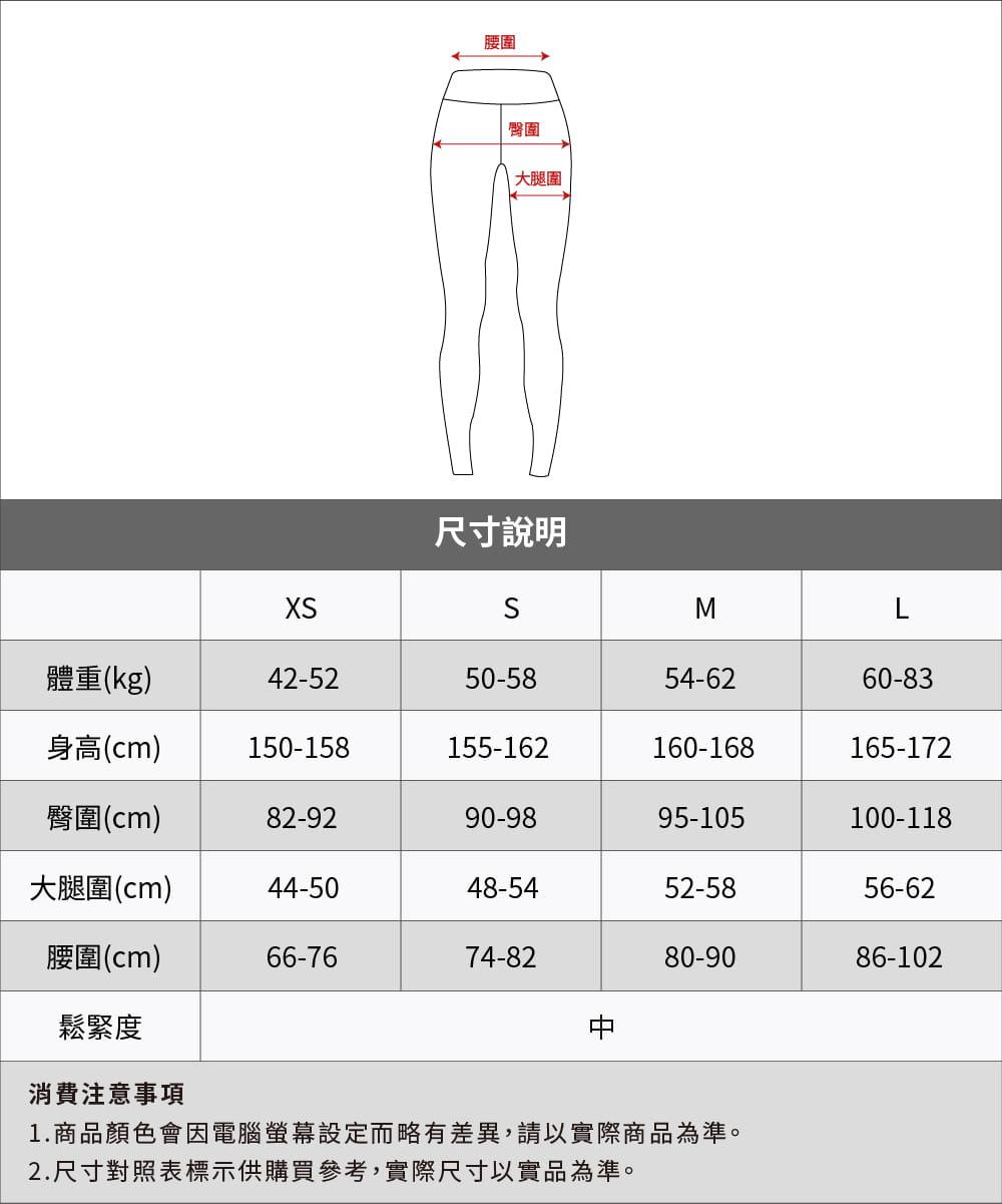 【Attis亞特司】美形輕塑褲(蕾絲壓花) 7