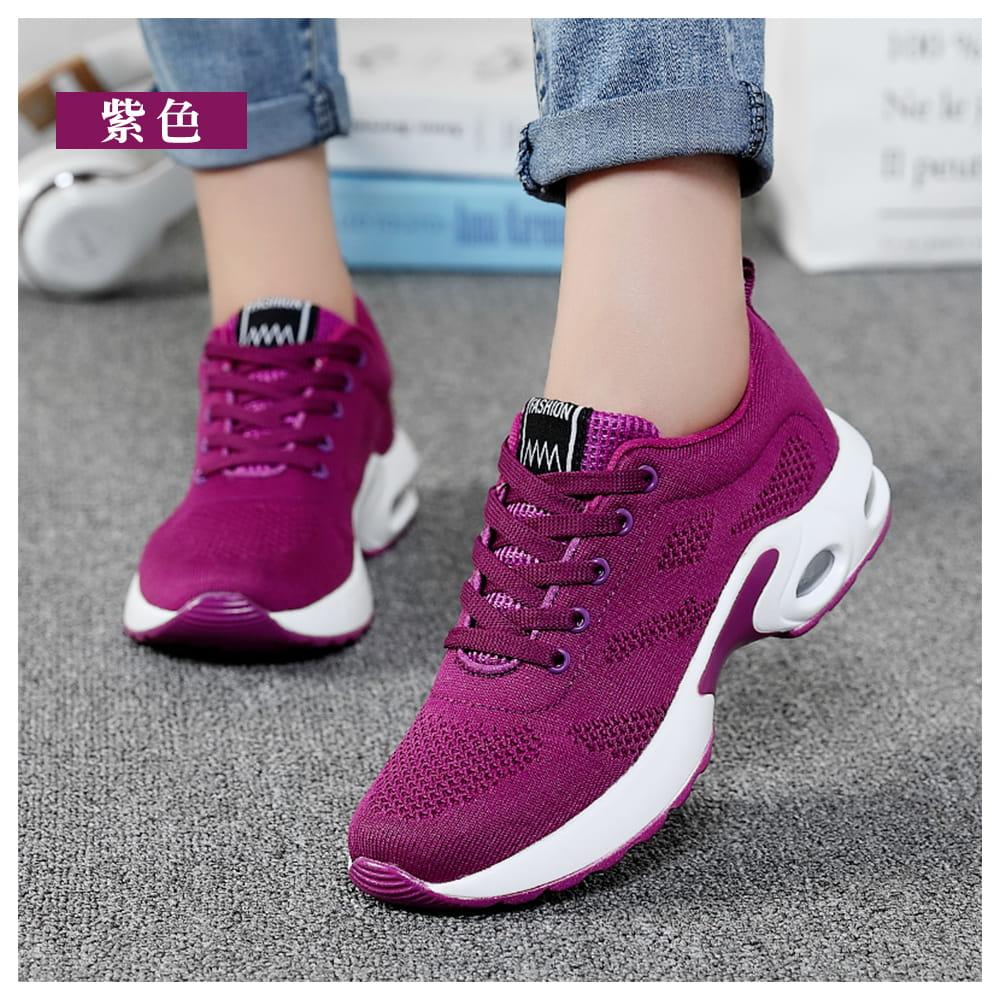【NEW FORCE】透氣飛織輕盈休閒氣墊健走鞋--七色可選 11