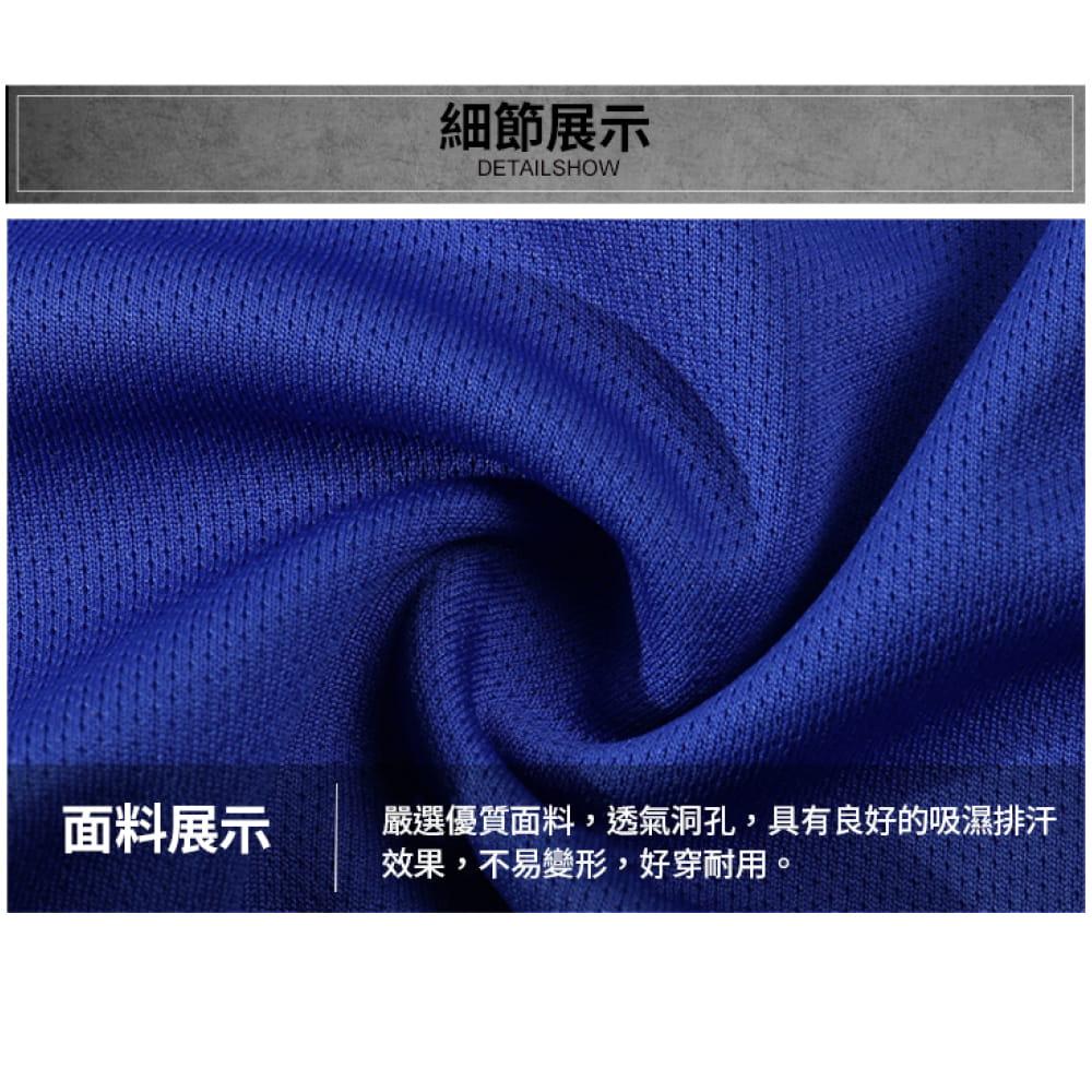 吸濕速乾條紋運動套裝 6
