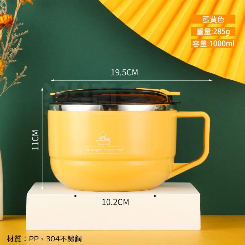 【1300ml】304不鏽鋼泡麵碗 蓋子可瀝水 蓋子可當手機架 SG9139泡麵碗 304不鏽鋼碗 10