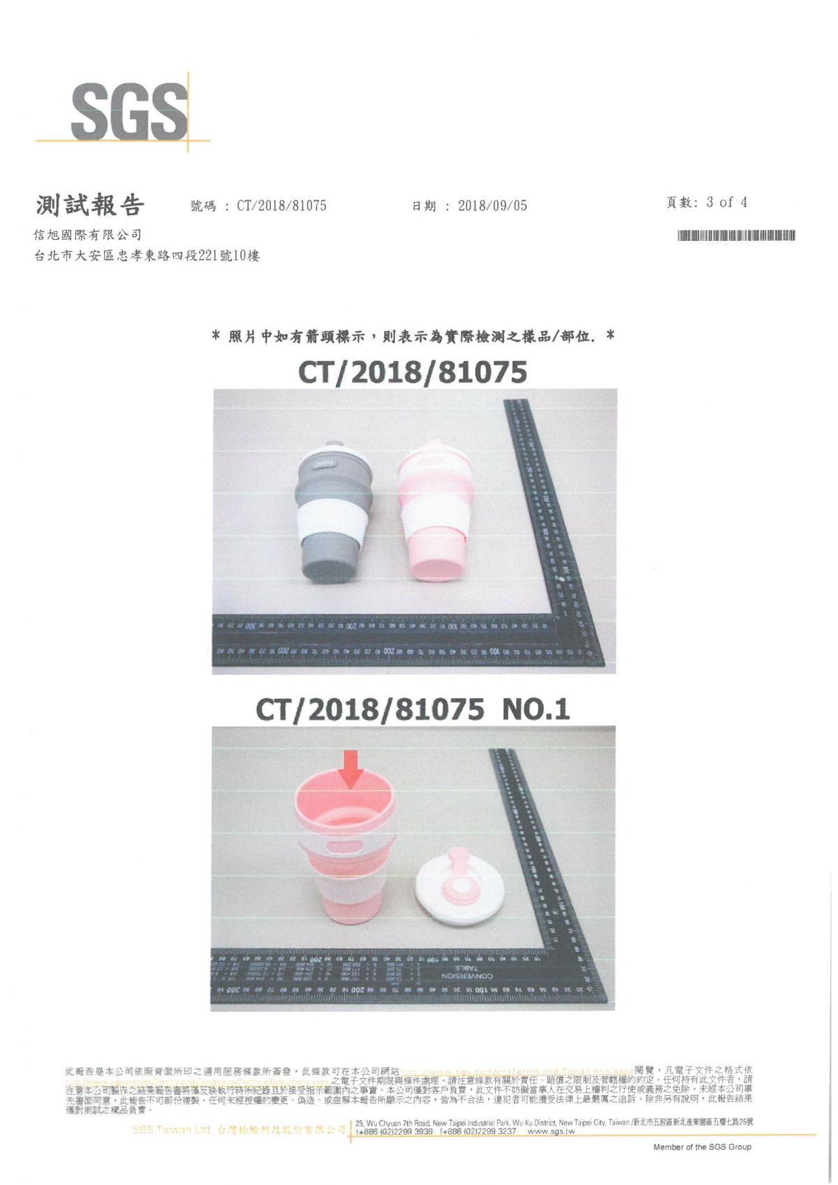 【買一送一】SGS戶外環保折疊伸縮杯350ml 4