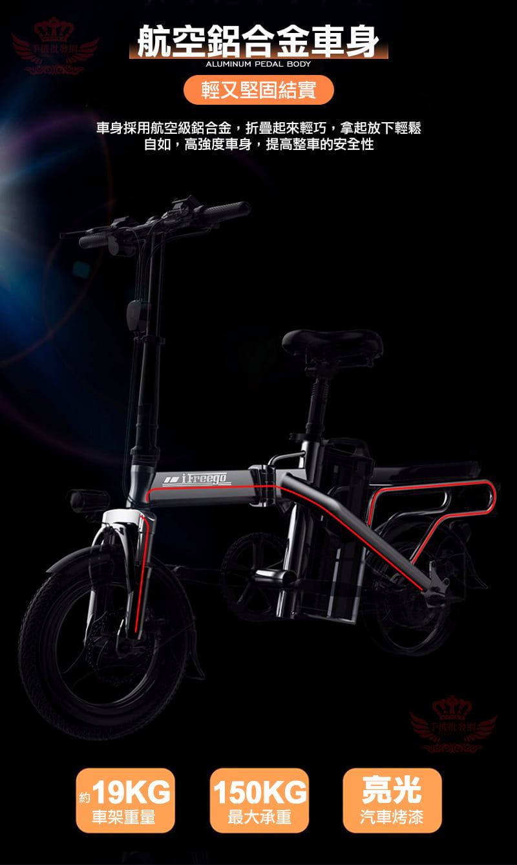 F5 電動自行車【 150公里版】 10