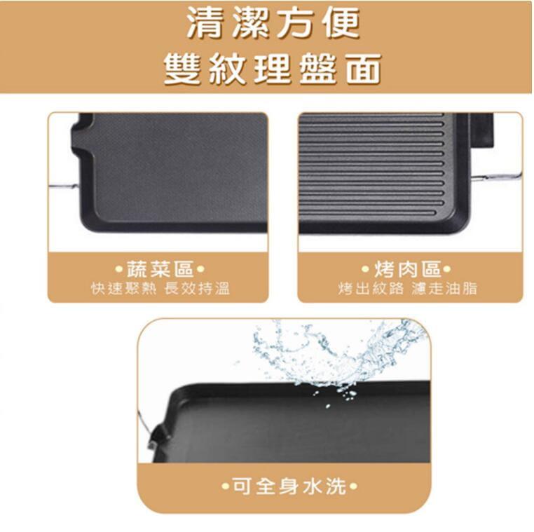 菲仕德原廠無煙電烤盤不黏鍋電烤爐贈烤盤4件組 大號烤盤(BSMI認證保固一年) 10