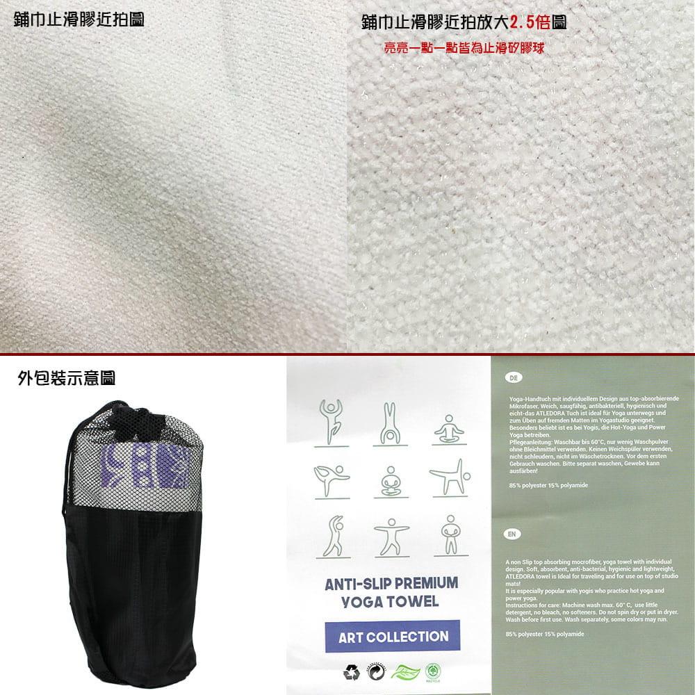 矽膠止滑瑜珈巾 瑜珈鋪巾 瑜珈墊 地墊 SNAY12灰 5