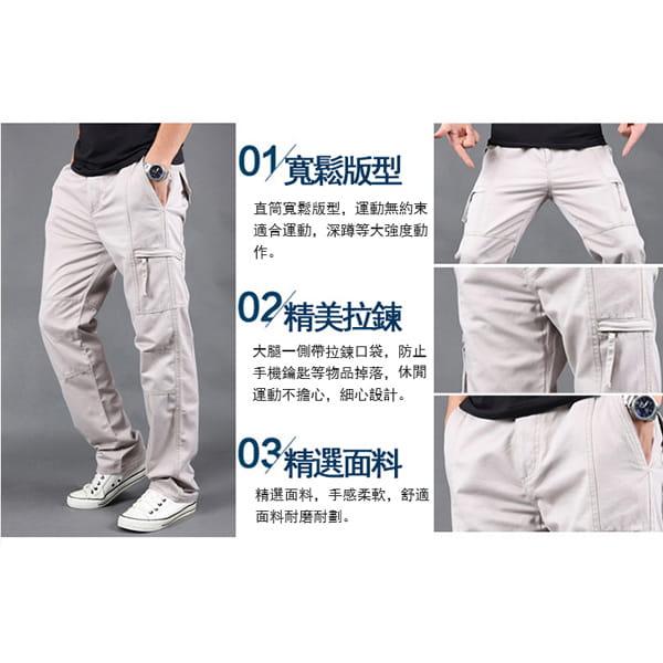 超彈力耐磨多口袋工作褲 2