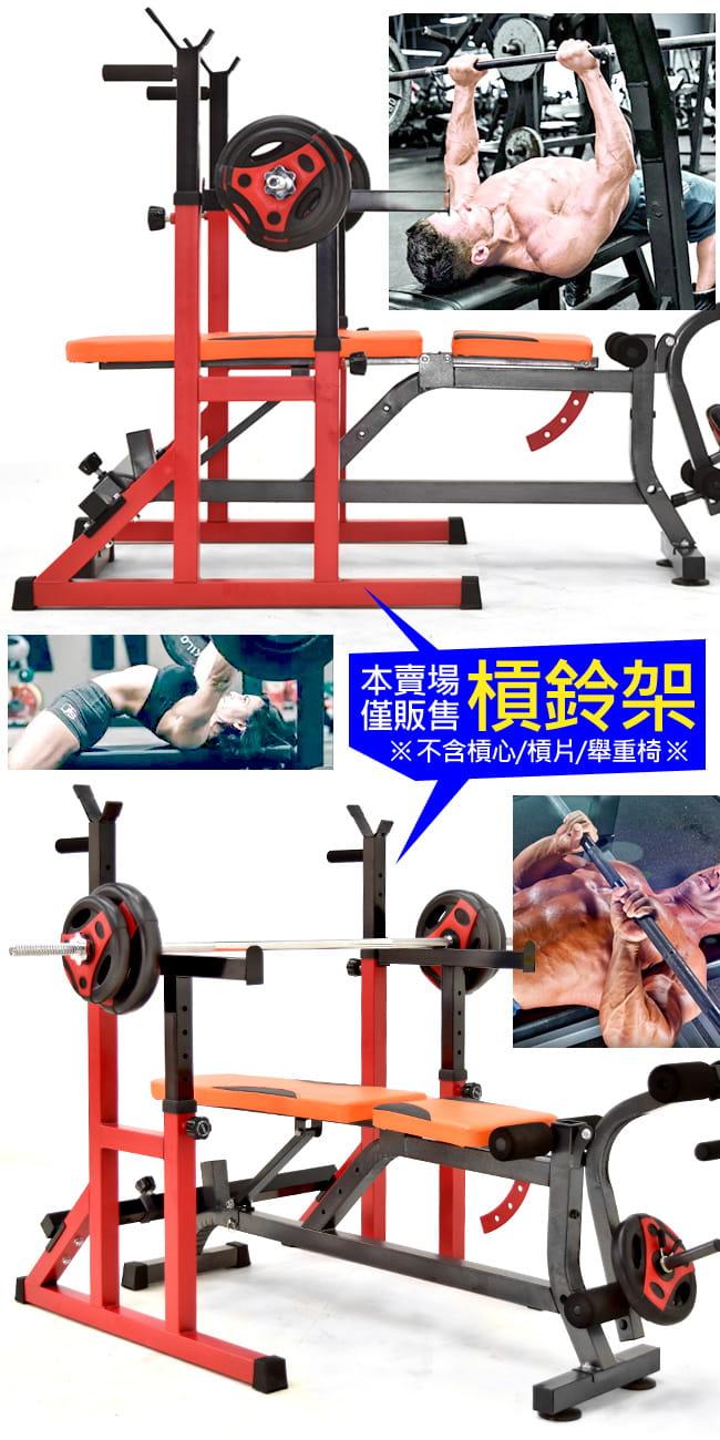 【SAN SPORTS】健身房寬距調整深蹲架 6