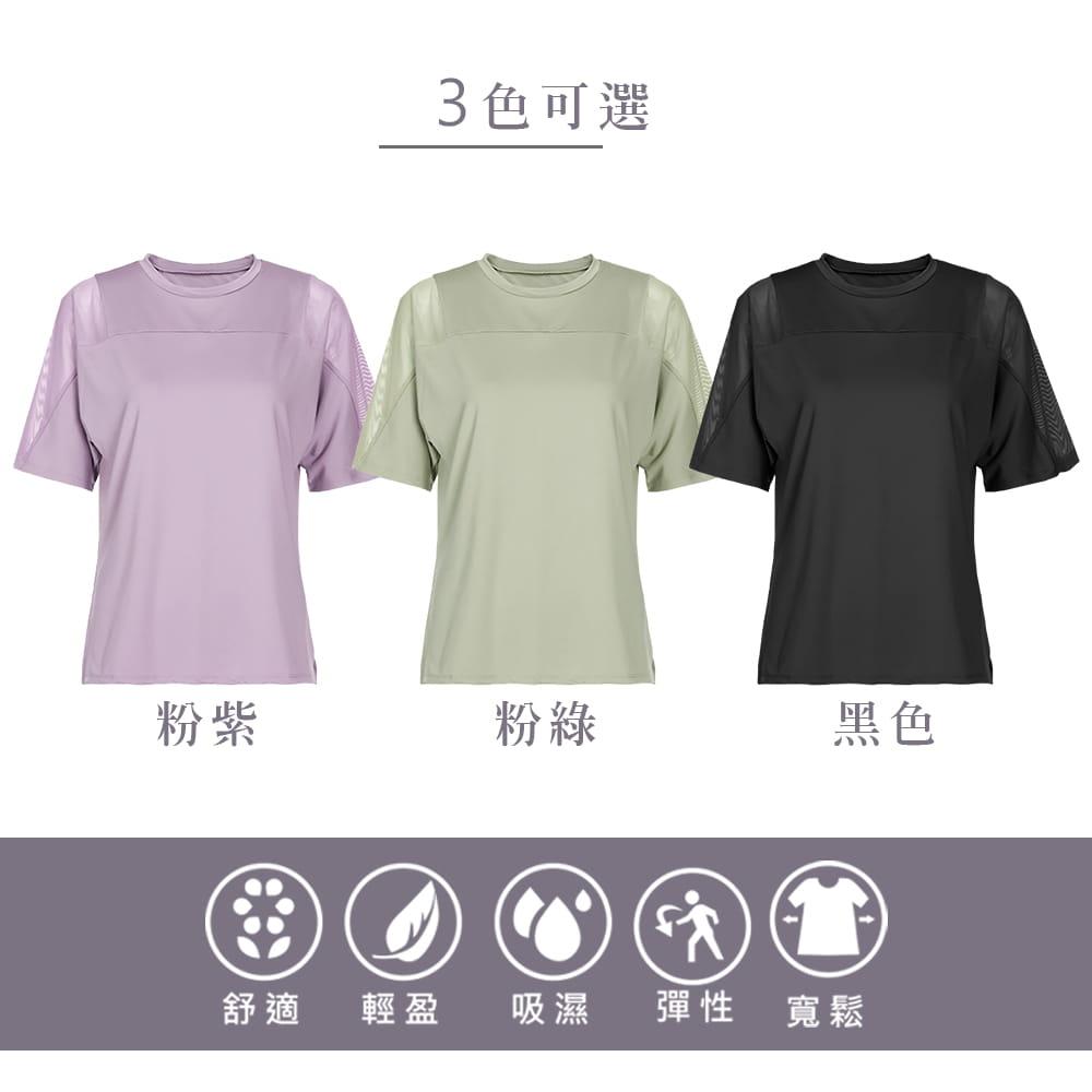 【NEW FORCE】寬鬆透氣健身瑜珈女上衣-3色可選 10