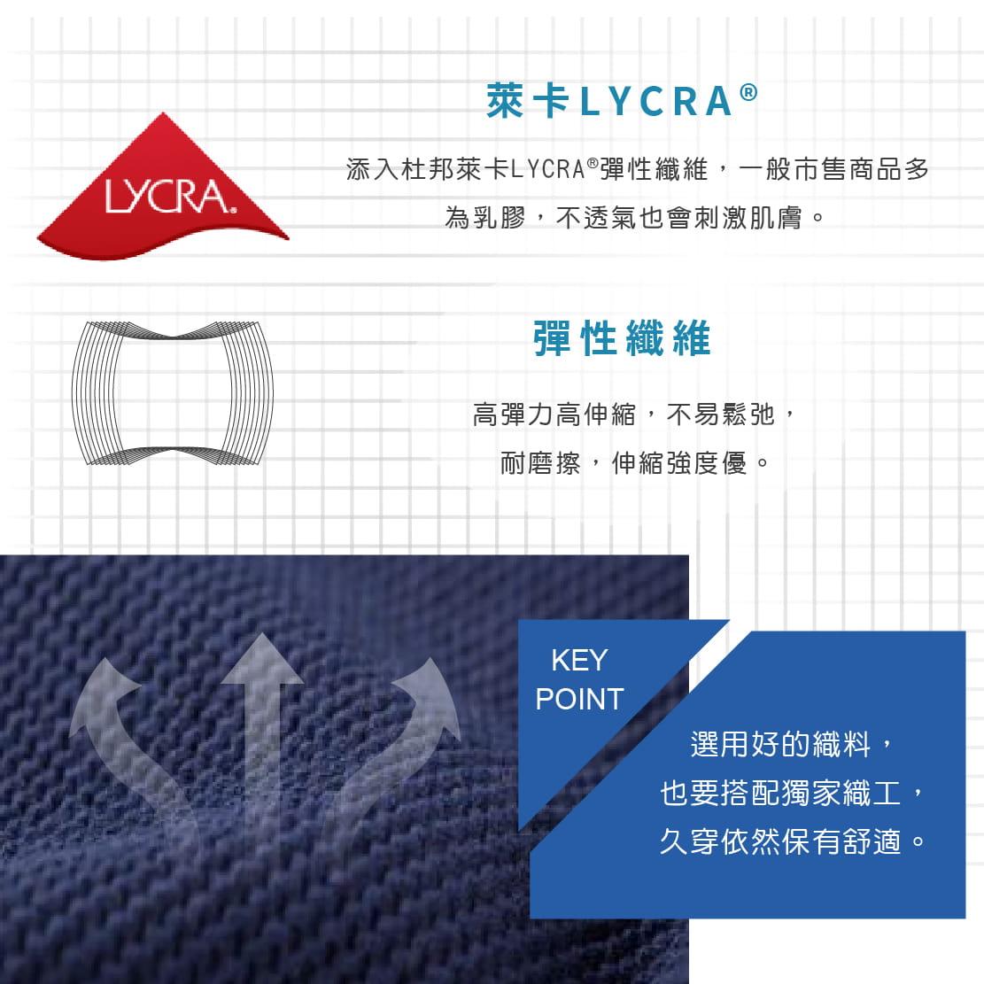 【FAV】足弓X型防護兒童運動襪(無止滑) 10