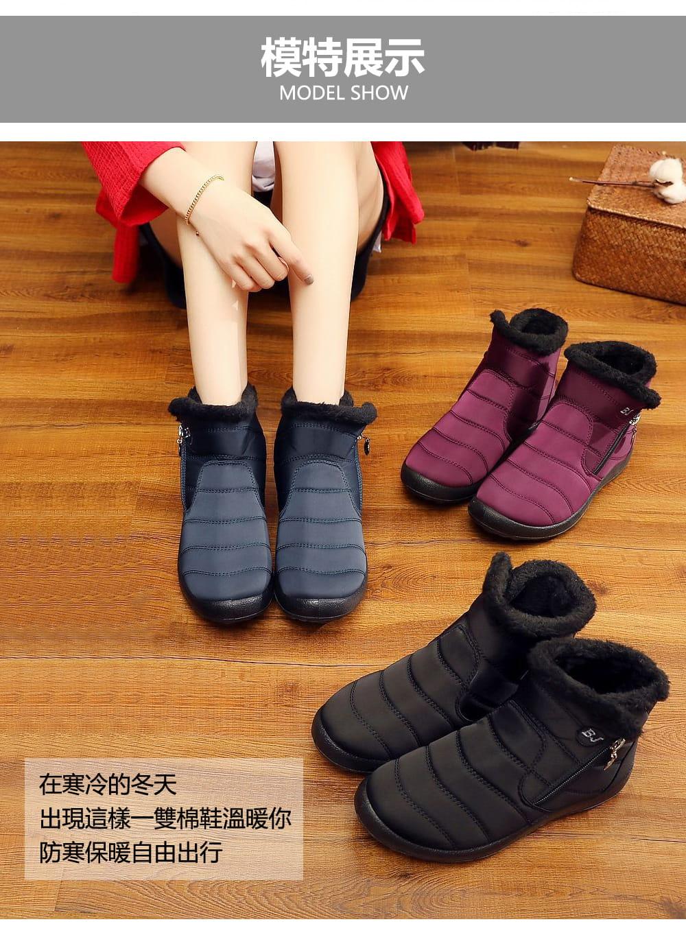 防水保暖防滑厚毛絨雪靴(36-42碼/3色可選) 7