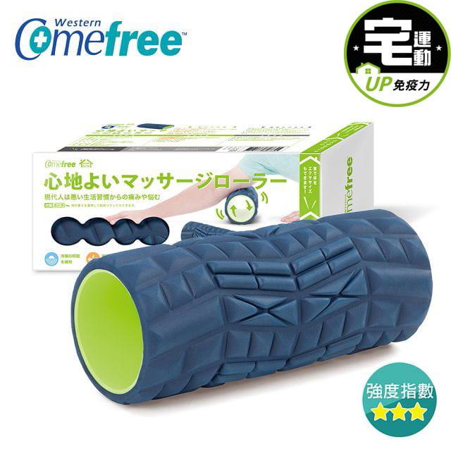 【comefree】肌筋膜按摩舒緩滾筒(高階款) 台灣製 0