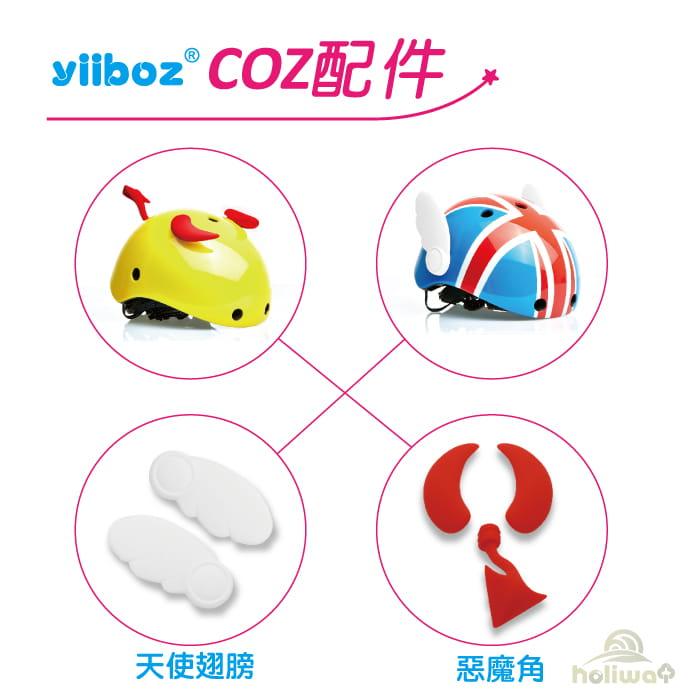 【YIIBOZ】超輕量可調頭圍兒童安全帽/運動頭盔(彩繪款) 6