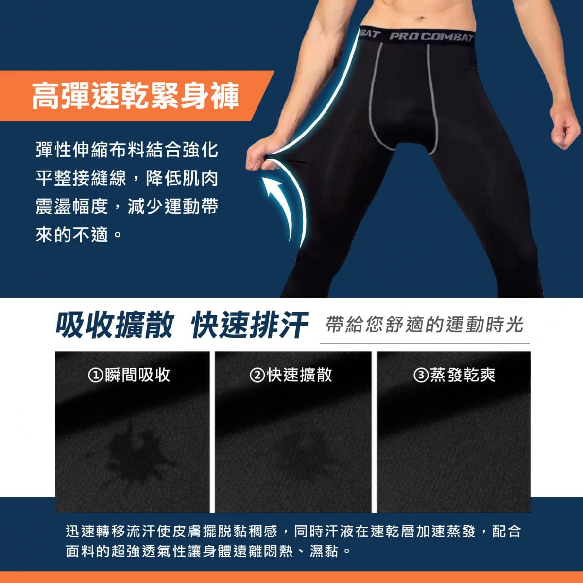 【FAV】運動緊身長褲 2