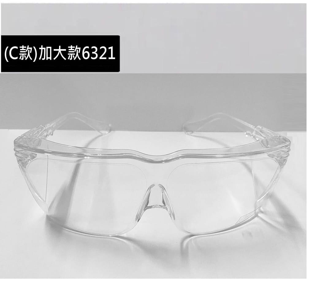 【英才星】台灣製防霧透明運動護目眼鏡 加贈眼鏡袋+眼鏡布 14