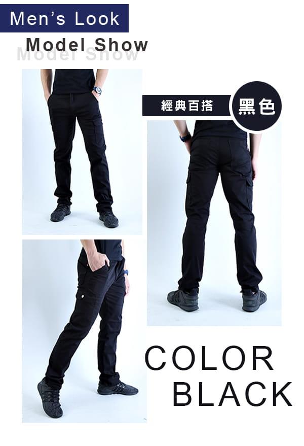 【JU休閒】極薄!修身款親膚涼爽透氣彈力休閒褲 12
