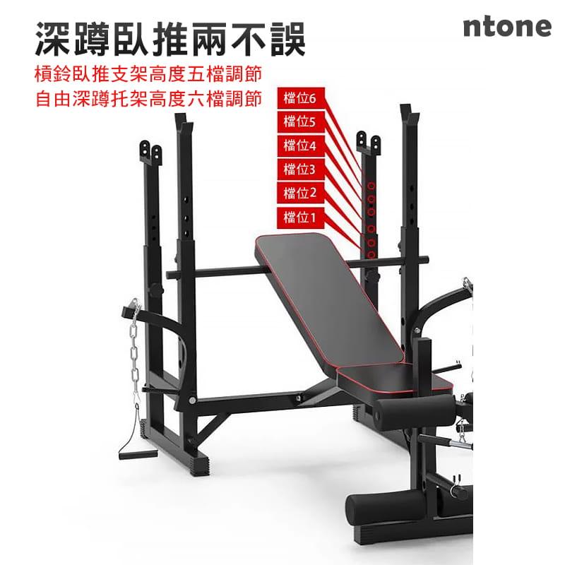 多功能全方位重訓床 重量訓練 健身器材 健身 自主訓練,高低拉+啞鈴椅+舉重架+擴胸機 5