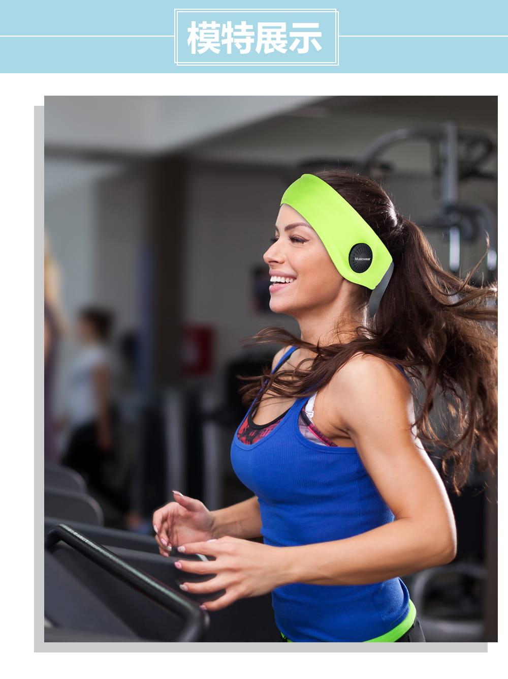 運動頭巾 藍牙耳機帽 9