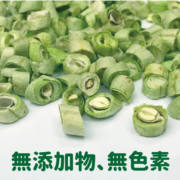 【搭嘴好食】即食沖泡乾燥敏豆丁40g 可全素 3