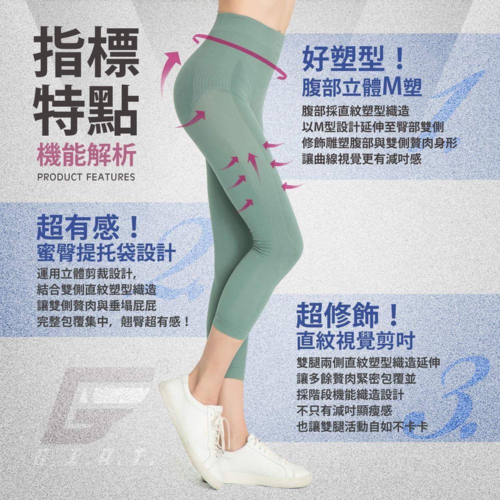 【GIAT】台灣製視覺-3KG微整機能塑型褲 4