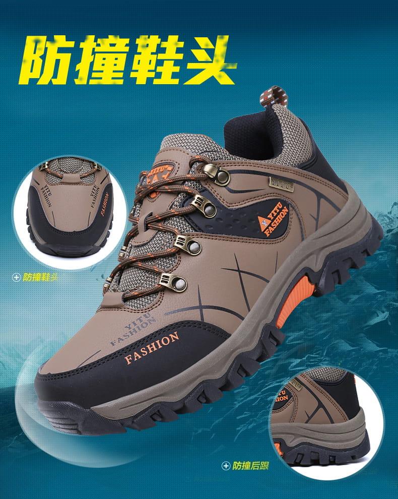 2021夏季新款大碼男鞋戶外登山鞋男士網面運動鞋防水 6