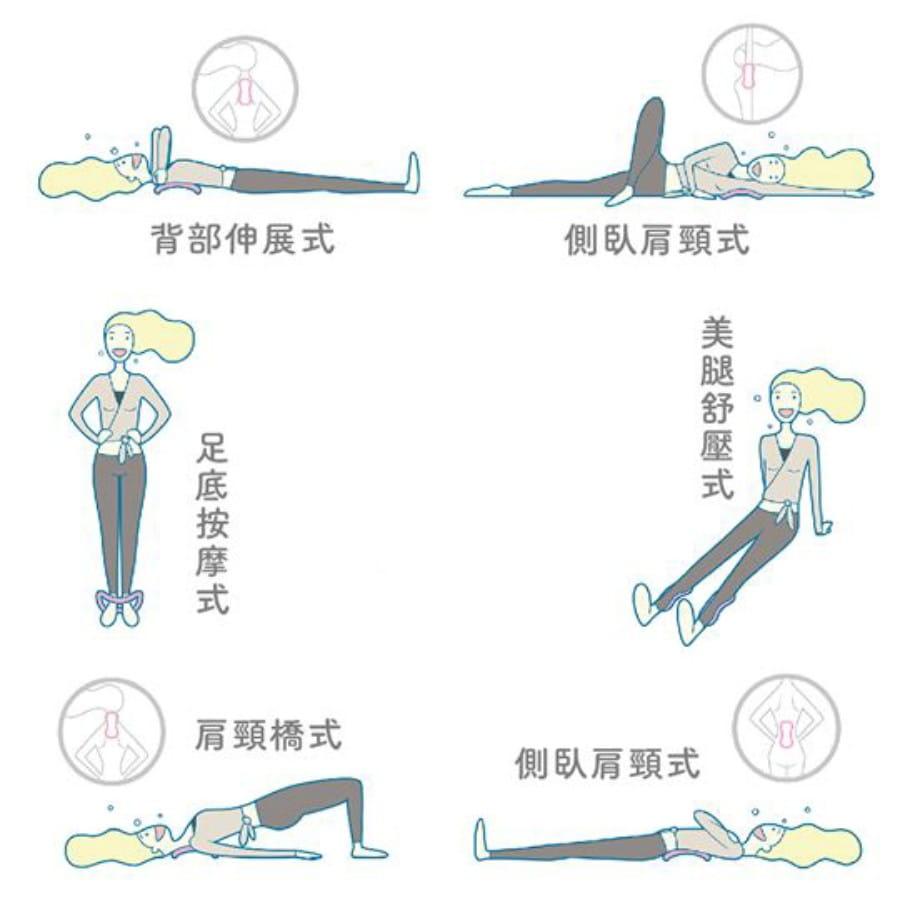 韓版 瑜珈環 魔力圈 瑜伽圈 拉筋環 筋膜按摩 拉伸環 5