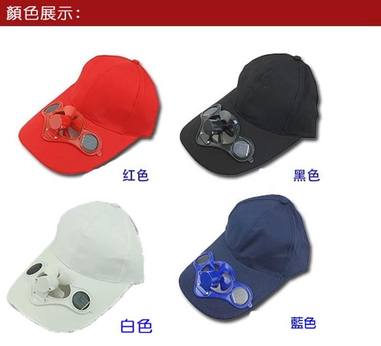 【JAR嚴選】超涼感防曬太陽能環保風扇棒球帽 1