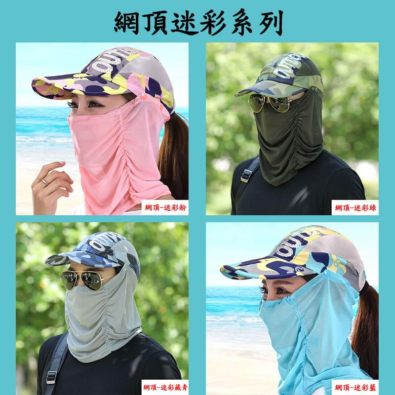 網頂全罩式可折疊防曬帽 夏天\遮臉\鴨舌太陽帽\戶外\折疊\紫外線\電動車\遮陽帽/自行車/腳踏車 3