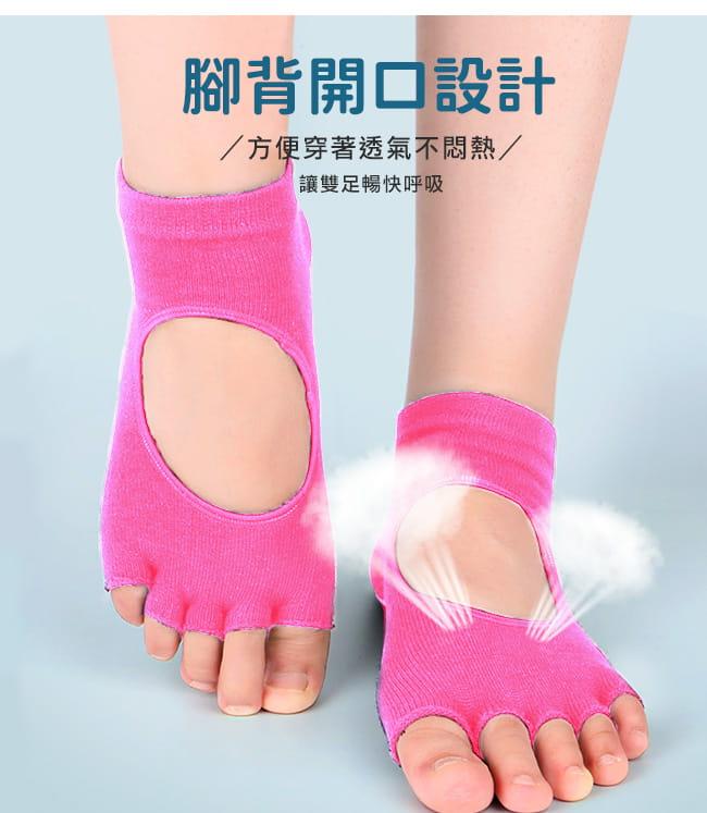 露背露趾瑜珈襪   五指襪分趾襪顆粒防滑襪 4