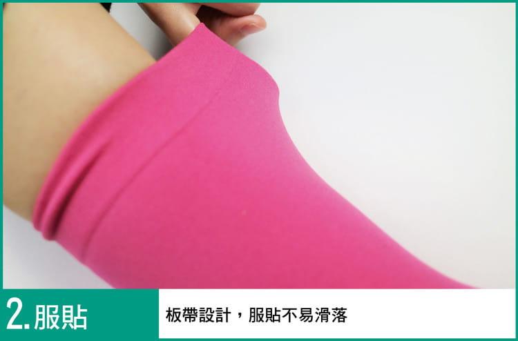 防曬涼感抗UV袖套 3