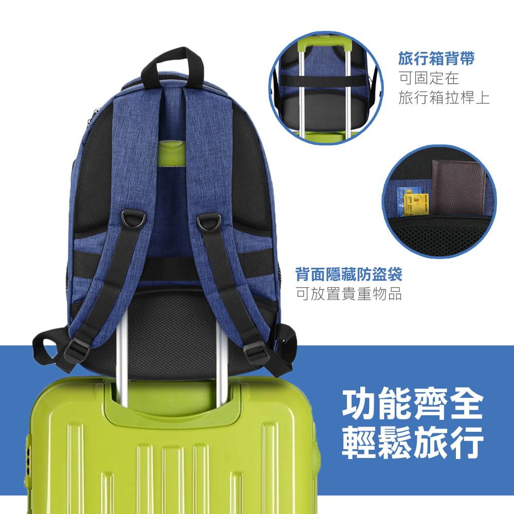 【AOTEKIN】防水透氣大容量多層電腦後背包 7