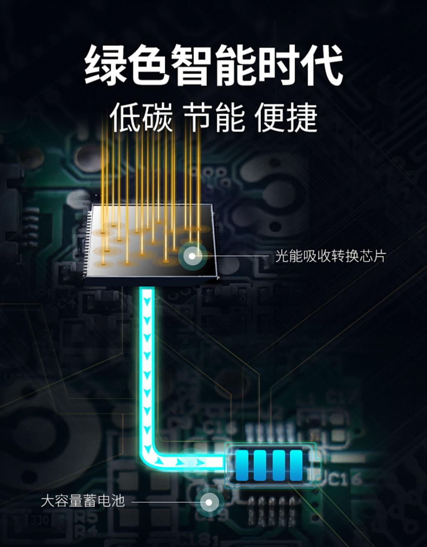 電子秤體重秤家用精準小型耐用智能高精度人體稱重計 4