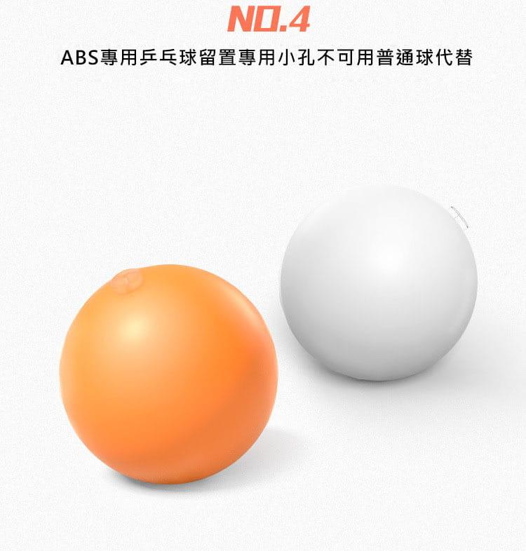 乒乓球訓練器0.9米黑色底座+6球(含拍) 10