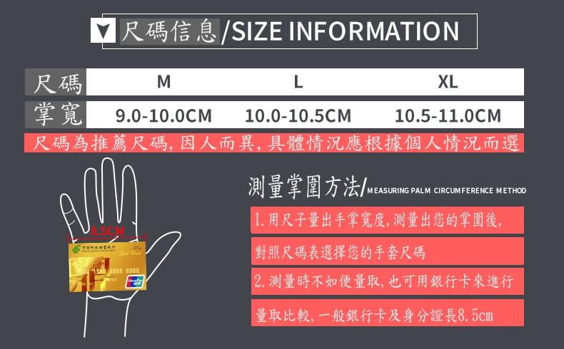 【JAR嚴選】專業可觸碰式防曬保暖防摔手套 13