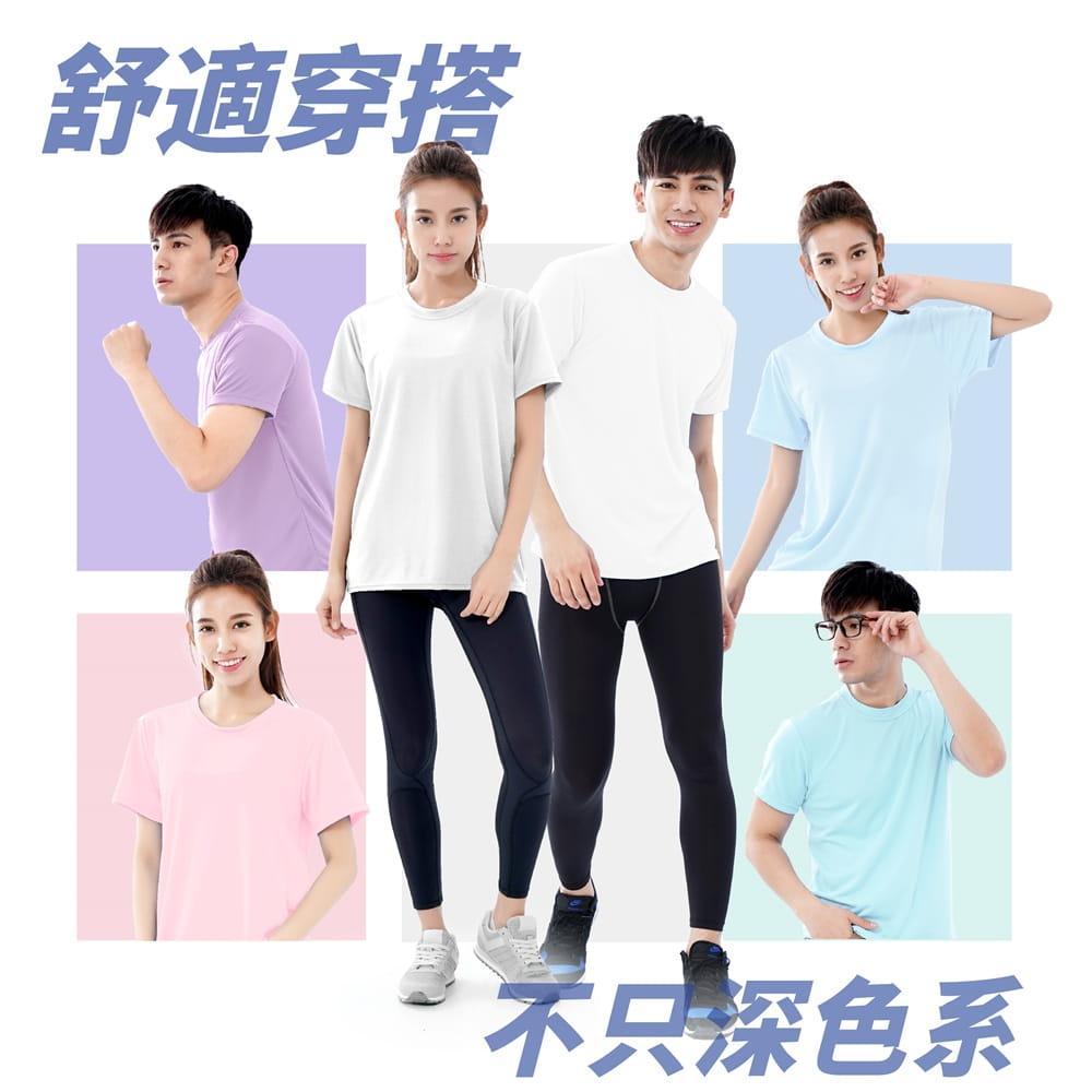 【MI MI LEO】台灣製高透氣涼爽吸排衣-男女適穿 3