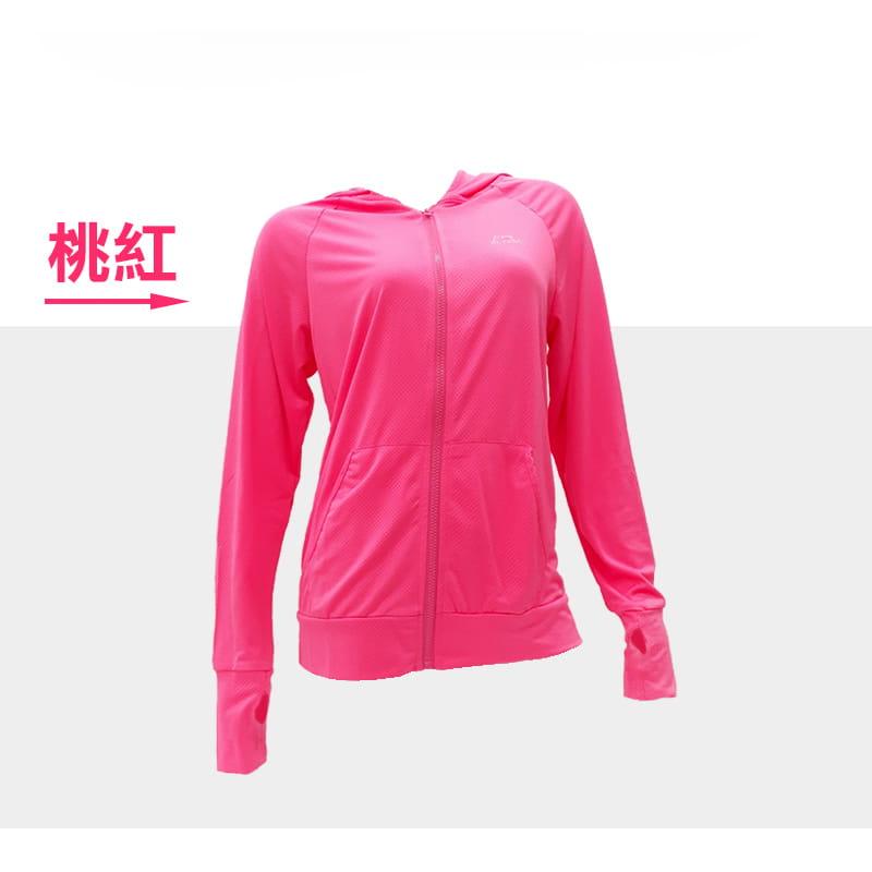 涼感機能防曬外套 1