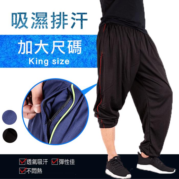 【CS衣舖】加大尺碼 32-52腰 吸濕排汗 鬆緊腰圍 運動長褲 0