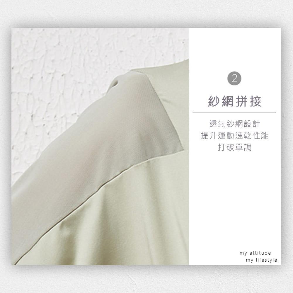 【NEW FORCE】寬鬆透氣健身瑜珈女上衣-3色可選 12