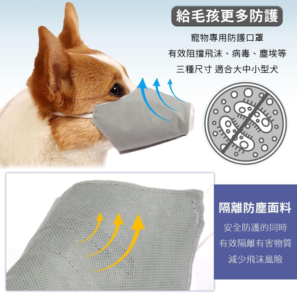 寵物嘴套防咬口罩 4
