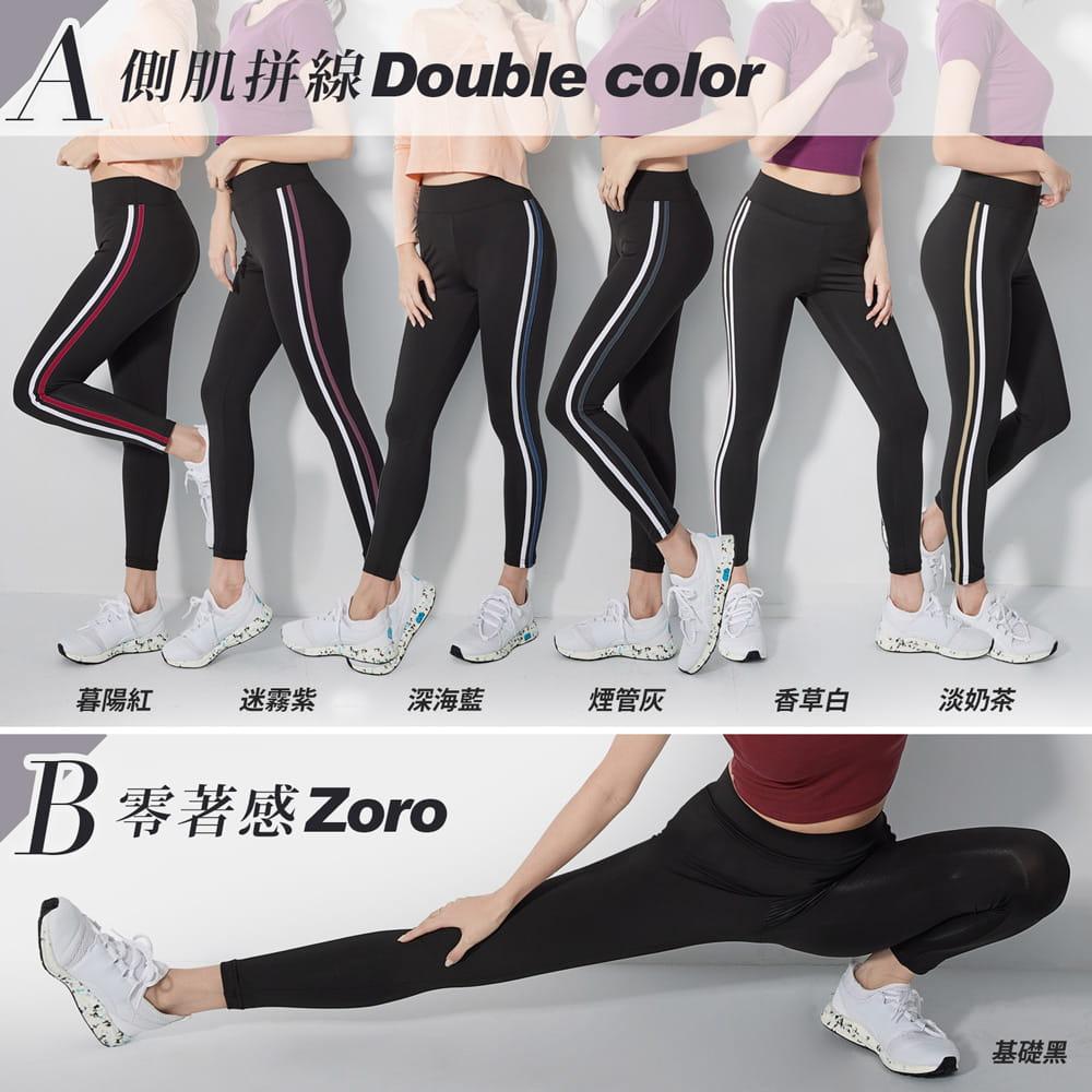 【BeautyFocus】新肌感三大驗證抗縮運動休閒褲 3