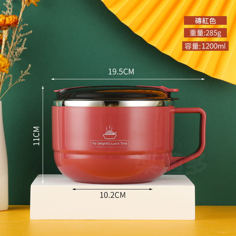 【1300ml】304不鏽鋼泡麵碗 蓋子可瀝水 蓋子可當手機架 SG9139泡麵碗 304不鏽鋼碗 13