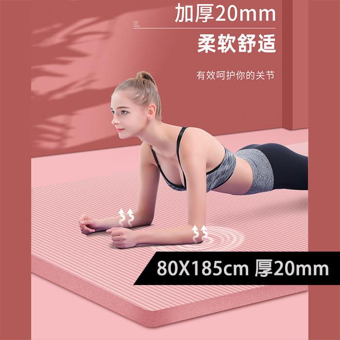[X-BIKE]加大超厚款 20mm厚 185x80cm 瑜珈墊 SGS認證 XFE-YG28 0