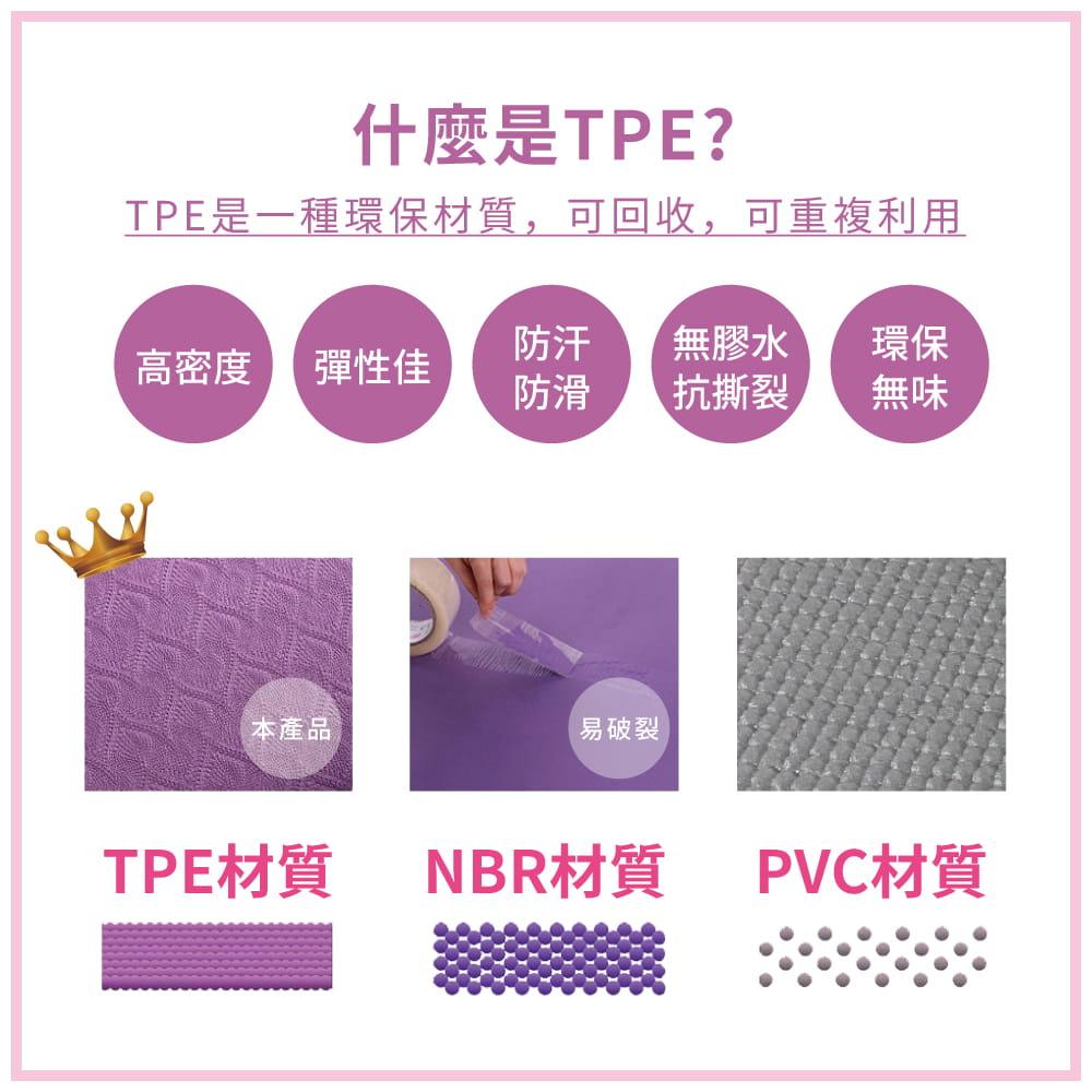 TPE雙色輔助線瑜珈墊(加贈背帶+透氣網袋)-7色可選 1