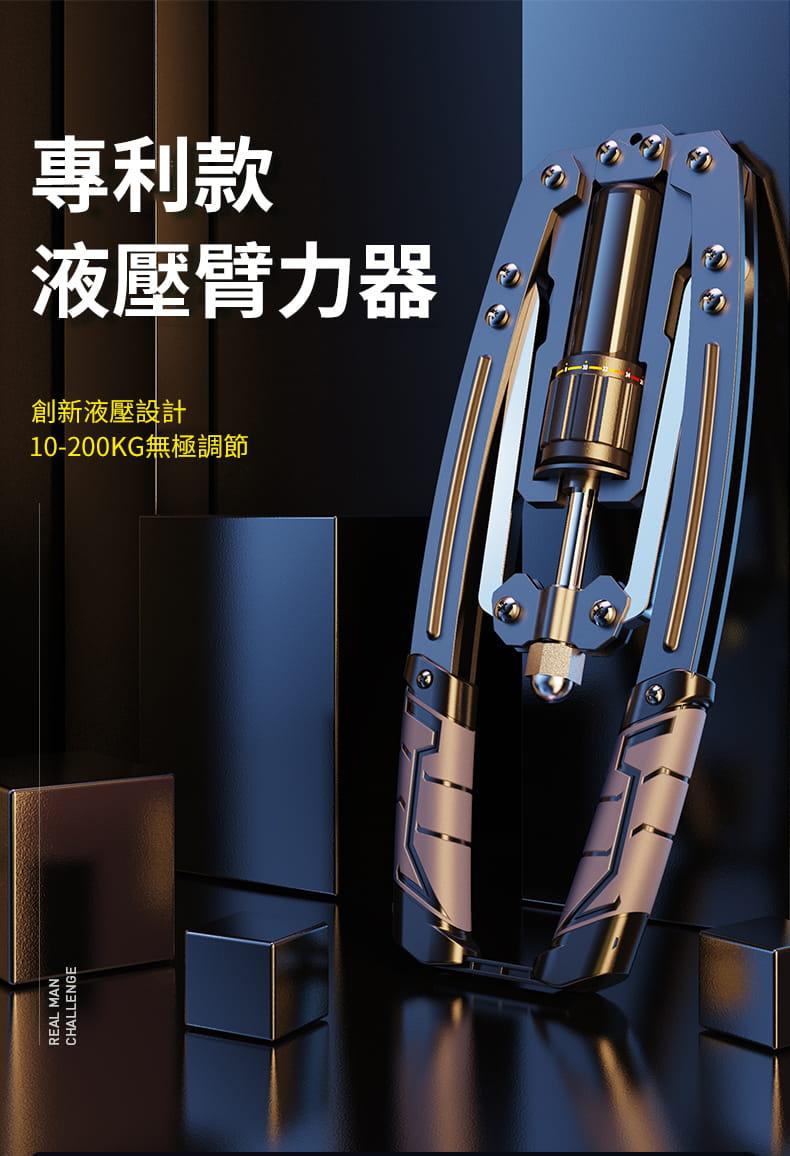 臂力器可調節男士家用訓練健身器材鍛煉胸肌手臂練臂肌臂力棒 1
