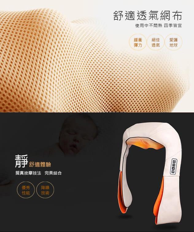 【健身大師】-愛健康6D肩頸揉捏按摩器 5