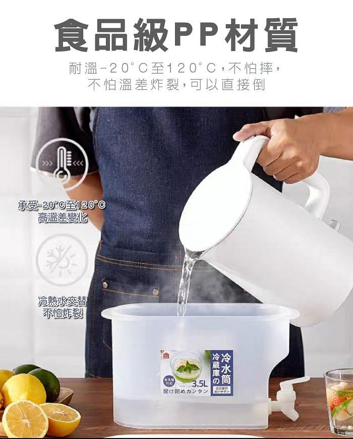 按壓式龍頭冷水壺3.5L 涼水壺 冰水壺 4