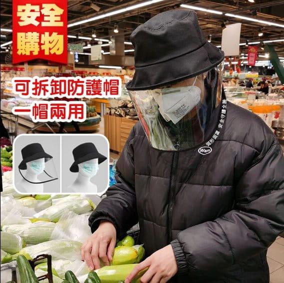 【台灣現貨】防護帽 防飛沫帽 透明面罩  飛沫阻擋 防護面罩  隔離唾沫 防疫用品 1