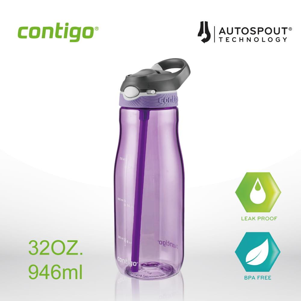 CONTIGO Ashland運動水壺吸管式946cc(紫)